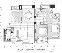 融信大卫城115平米四居室平面图
