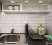 家居厨房墙砖贴图设计案例欣赏