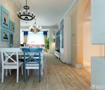 最新90平方房子餐厅室内装修设计图片欣赏