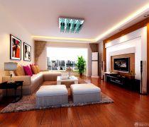 90多平方的房子大客厅装修效果图片