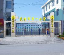 第一小学学校大门设计图片