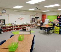 学校小学教室书桌设计摆放效果图图集
